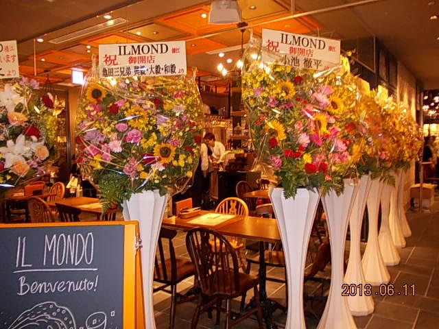 あべのハルカス内に並ぶ花々