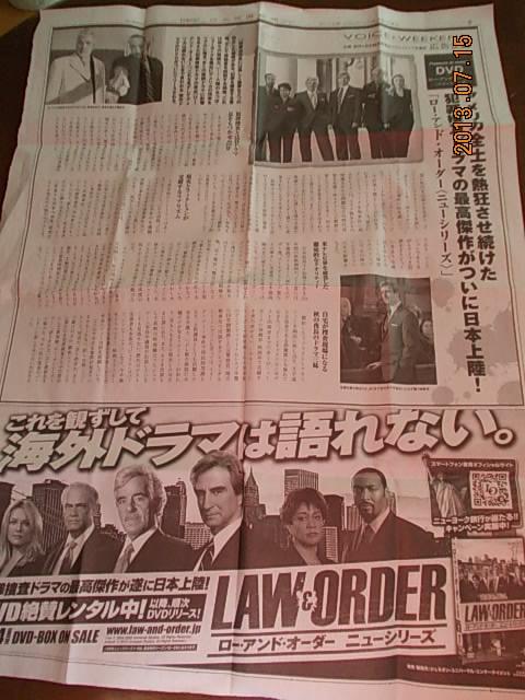 2012年10月4日 日本経済新聞夕刊